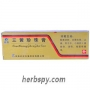 Sanhuang Zhenzhu Gao for medium and small area II degree burns scalds
